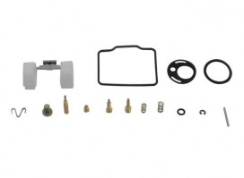 Carburetor_Rebuild_Kit_ _Carburetor_Repair_Kit_16mm_PZ16_1