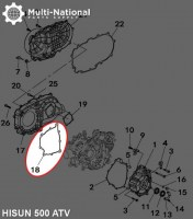 Clutch_Cover_Gasket_ _ATV_Hisun_500 700cc_1